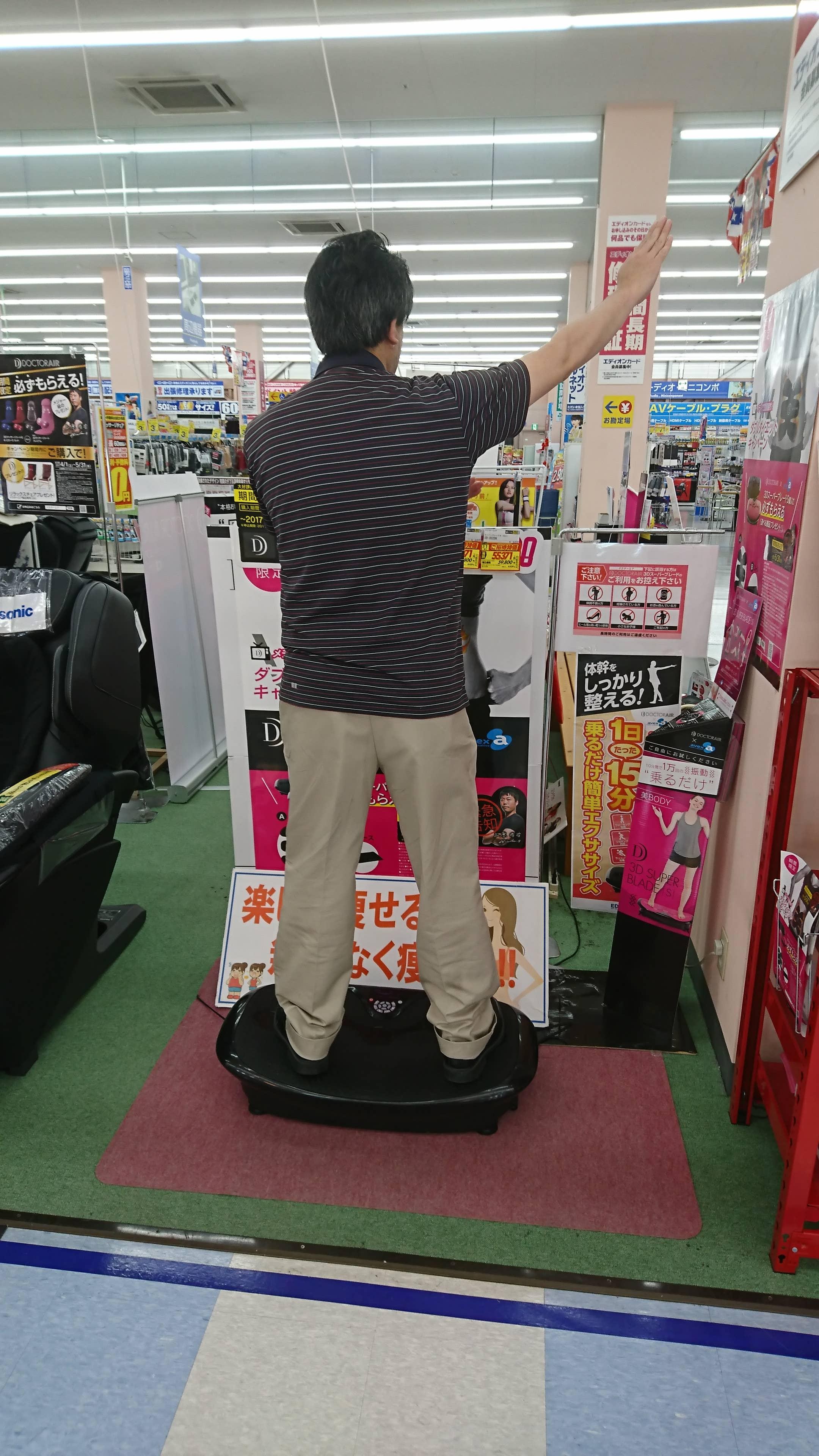 Yoshihito.S