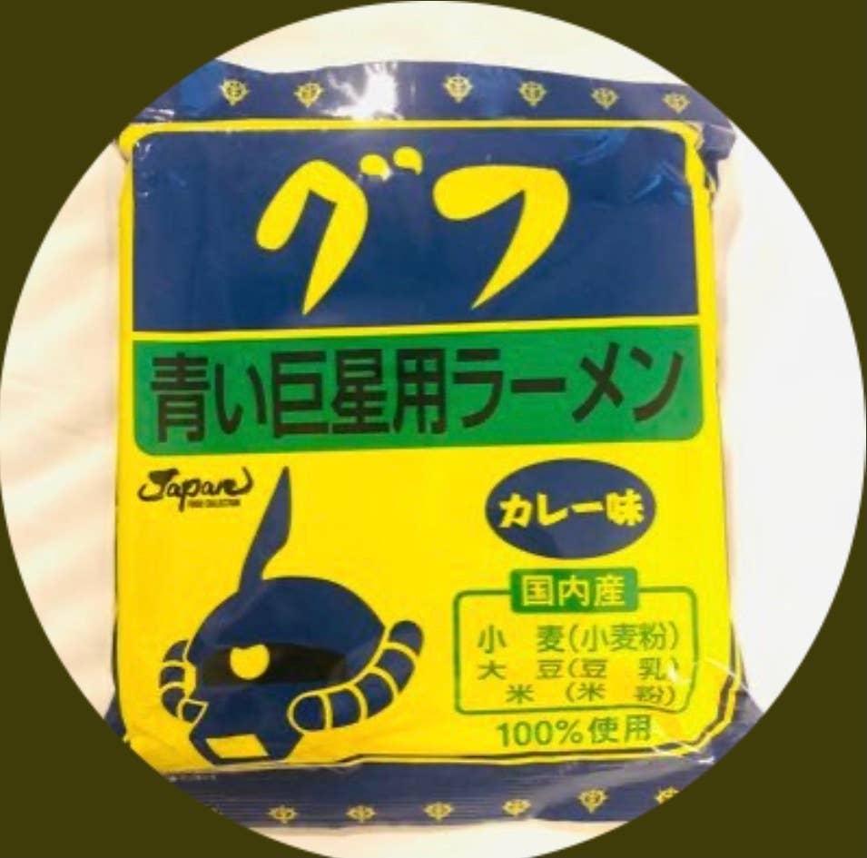 Masa Inoue