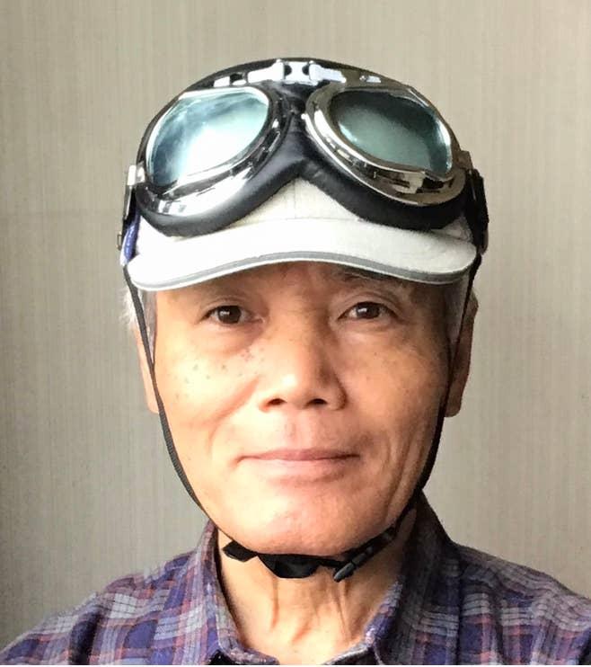 Koike Mikio