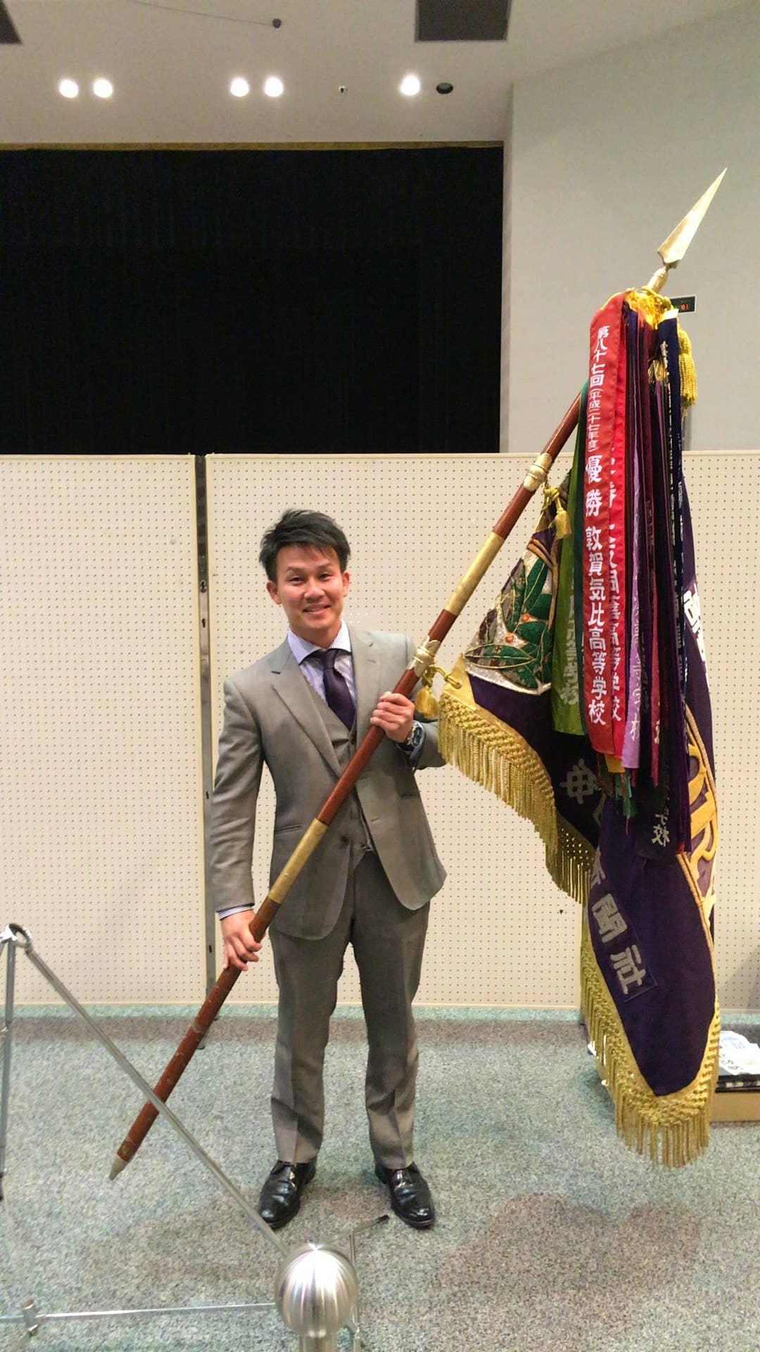 Nobuhiro Funamoto