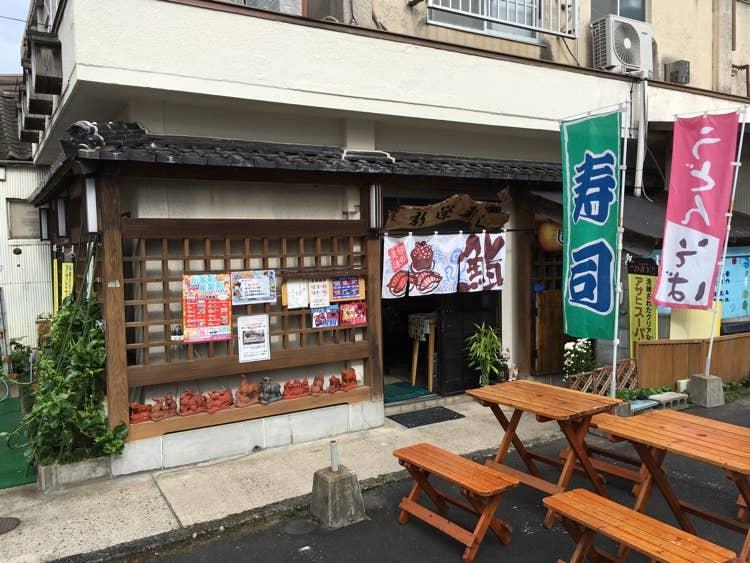 駅前にお店を構える「新栄寿し」