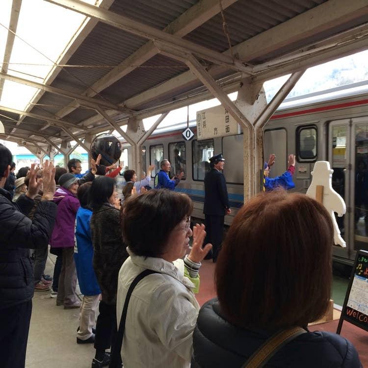 現在の石見川本駅のお見送り
